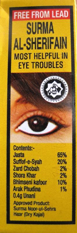 Khol - kohl eye drops - Surma Al Sherifain - Natural - Lead Free Arabic Eyes - Crystal Applicator