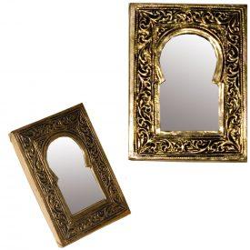 Engraved Brass Mirror - Small - Arab Arch Design