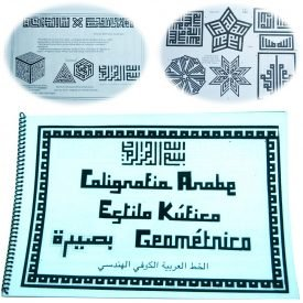 Kufic Calligraphy Book - Collection Designs and Styles