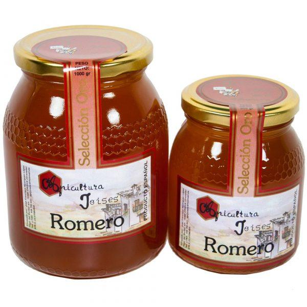 Honey Encina of the Alpujarra - 1st Quality -2 Sizes - Glass