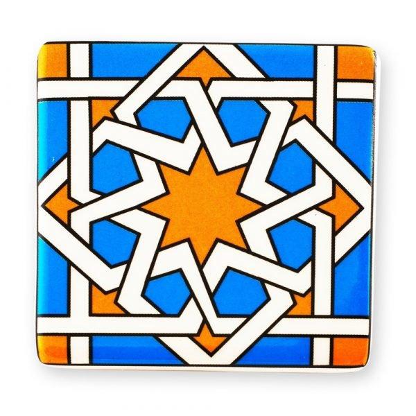 Arabic Tile Magnet Square - Ideal Refrigerator - 6 cm
