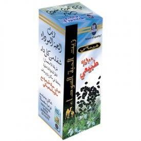 Black cumin - HEMANI - 100% Natural - oil 125 ml