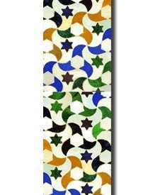 Bookmark design mosaic Arabic - 2 model - recommended product