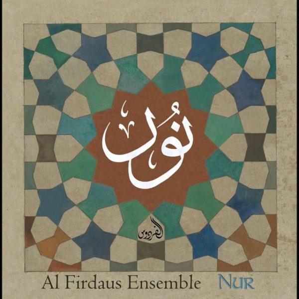 Nur -Spiritual-Oriental-Flemish-Celtic Music - Sufi music group