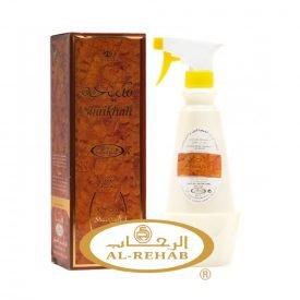 Arab Shaikhah Air Freshener - Woody - Al-Rehab 500 ml - DELUXE
