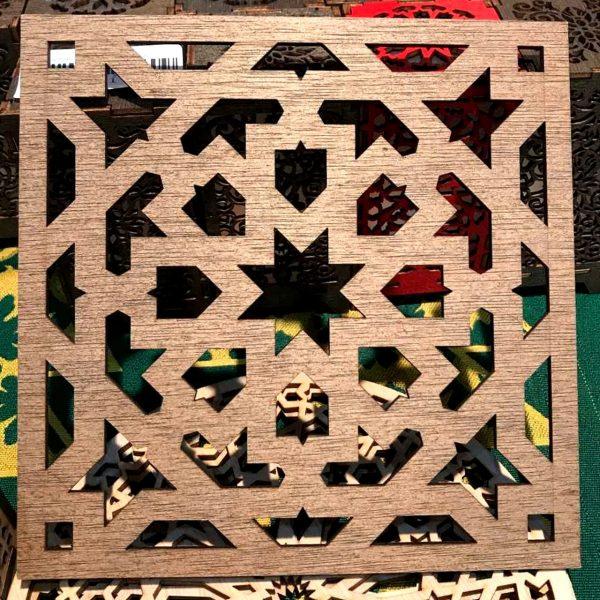 Arab Lattice Wood Trivet - 20x20 cm - Murabba Model