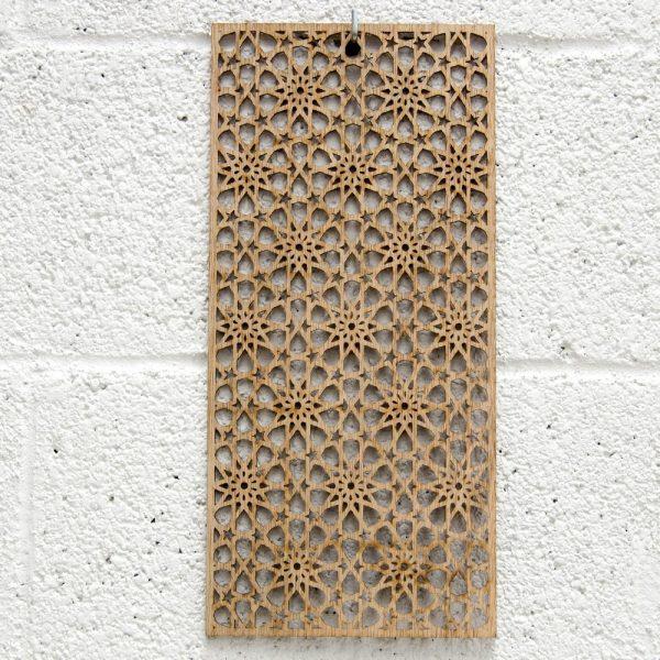 Laminated Wood Lattice -Laser Cut - Mekness Design - 18cm x 39cm