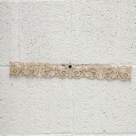Laminated Wood Lattice - Laser Cut - Beirut Design- 6cm x 50cm