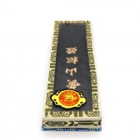 Black Chinese Ink - Sumi Bar - 2 Sizes