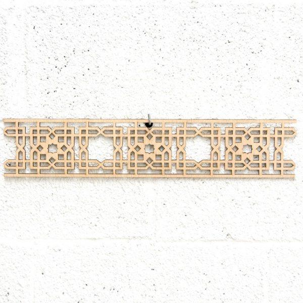 Arabic Wood Lattice 10x50cm - Geometric Designs - Laser Cut - Model TIH