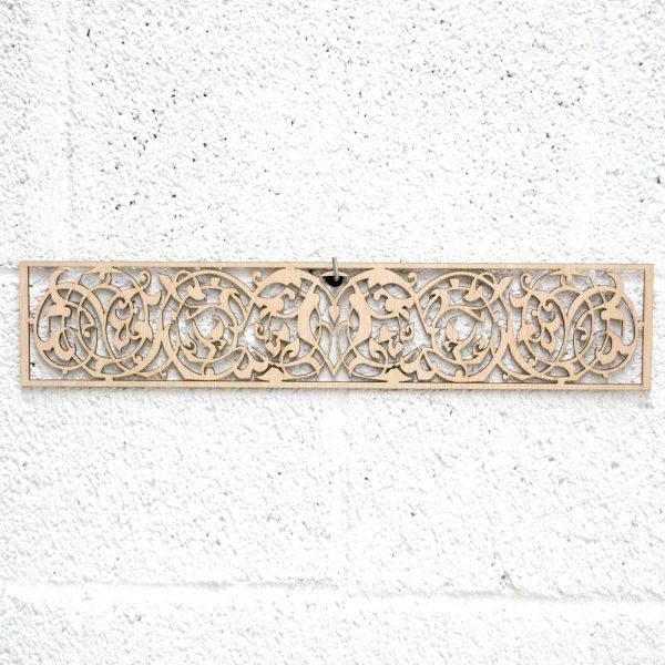 Arab Wood lattice 10x50cm - Geometric Designs - Laser Cut - allablab Model
