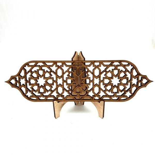 Arabic Lattice - Andalusian Decoration - Arabesk Design - 30x10cm