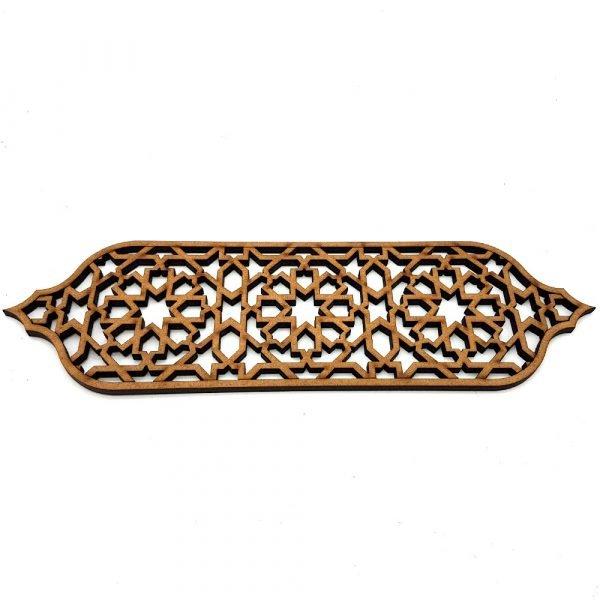 arabic lattice