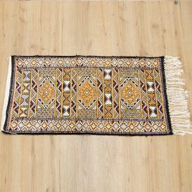 Berber Tapestry - Vintage Style - Unique Piece - 140cm x 72cm - Multicolor