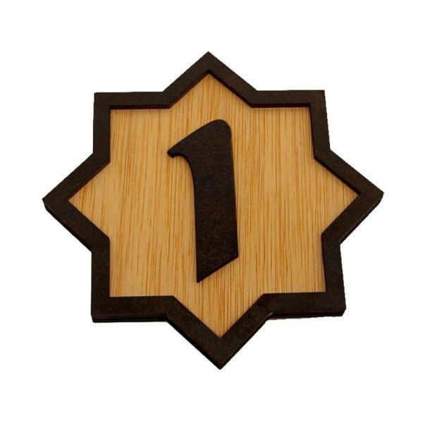 Wooden Door Number - Arabic Design - Rakam Model