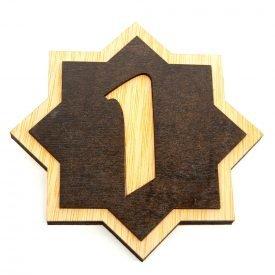 Wooden Door Number - Arabic Design - Arkam Model