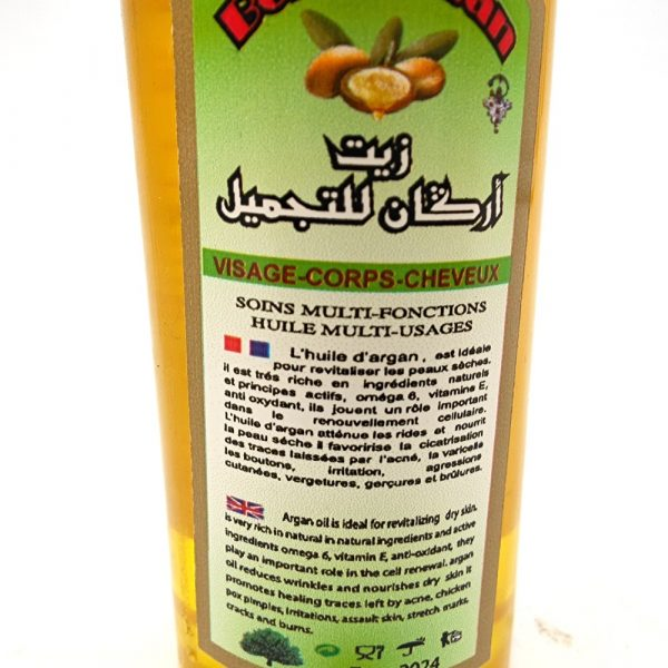 Argan Oil Bio - Novelty - 100% Pure and Ecological - Face - Hair - Body