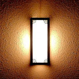 Arabic Style Wall Lamp - Laser Cut - Two Positions - Hayati Model