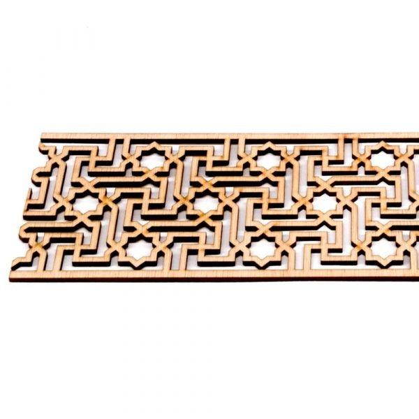 Wood Lattice - Border - Skirtings - Wall Decoration - Laser Cut - Mataaha - 10 x 50 cm