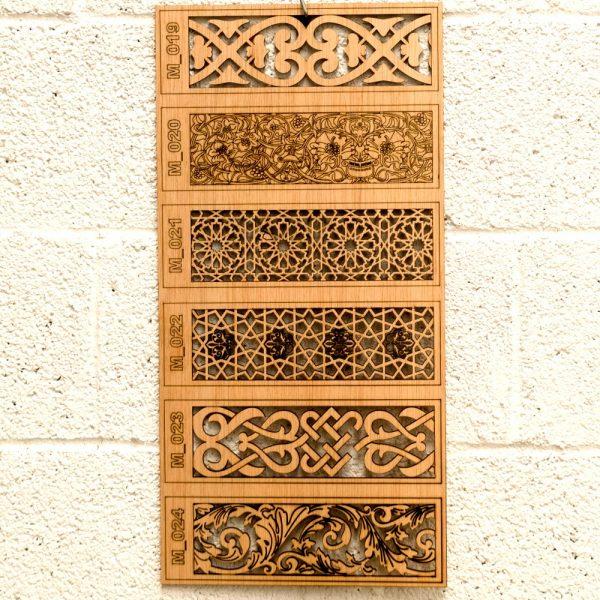 Arabic Lattices - Laser Cut - Andalusi Decoration - 50 CM X 10CM - Various Designs