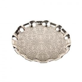 Engraved Tea Tray 35 cm Wavy - DELUXE Quality - Istanbul Model