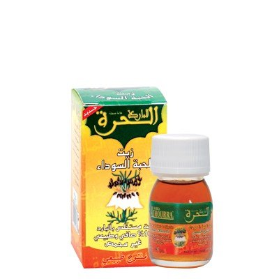 Aceite De Ajenuz - Alhourra - 100% Natural - 60 ml